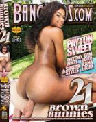 ブラウン バニーズ Vol.21