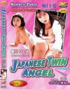 Japanese Twin Angel Vol.23
