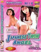 Japanese Twin Angel Vol.23