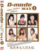 D-mode Max I (Super Deluxe Edition)