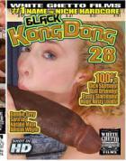 ブラック コング ドング Vol.28