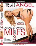 アナル クレービング MILFs Vol.3