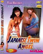 Japanese Twin Angel Vol.24