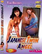 Japanese Twin Angel Vol.24