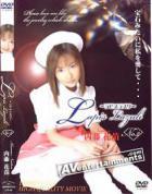 ラピス ラズリ Vol. 2