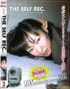 THE SELF REC.VOL.3