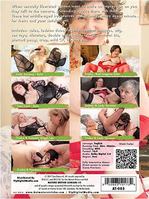マチュアー ブリティッシュ レズビアンズ Vol.3 裏DVDサンプル画像