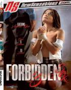 フォービダン セックス Vol.3 (2枚組)