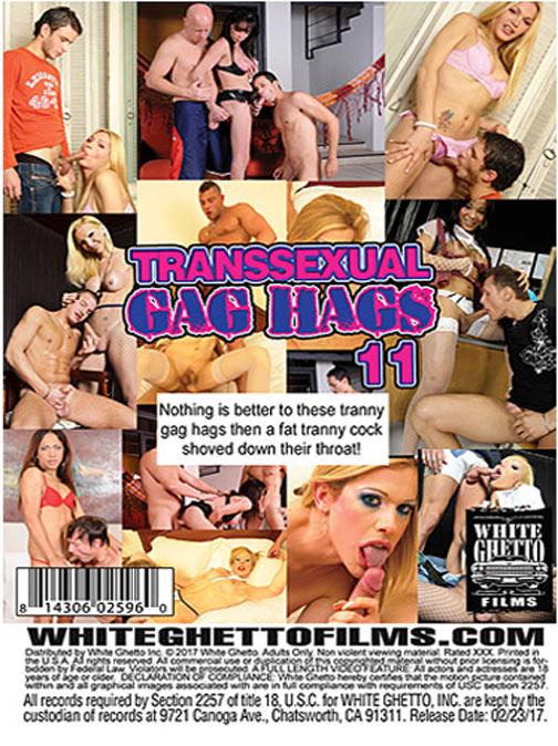トランセクシャル ギャグ ハグス Vol.11 裏DVDサンプル画像