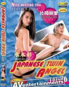 Japanese Twin Angel Vol.26