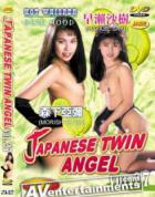 Japanese Twin Angel Vol.27