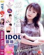 チップトップ X VOL.46 : 菊地麗子
