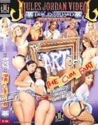 ジ アート オブ ザ カム ファート Vol.1 (2枚?)
