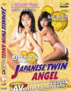 Japanese Twin Angel Vol.28