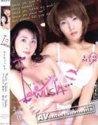 I wish・・・ Vol.3