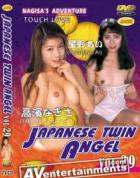 Japanese Twin Angel Vol.29