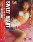 Sweet Heart Vol. 22