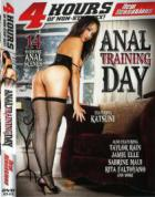 アナル トレーニング デイ (4時間DVD)