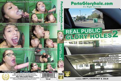 リアル パブリック グローリー ホールズ Vol.2