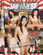 Japanese Erotica File Vol.8