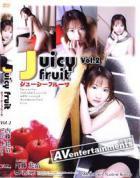 ジューシーフルーツ Vol. 2