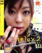 ごえもん Vol.13 リラックス Vol.2 : 美月沙羅 ダウンロード