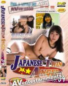 Japanese Twin Angel Vol.34