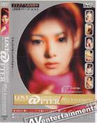 D-Mode Vol.8: ラブアフター:倉本麻衣ダウンロード