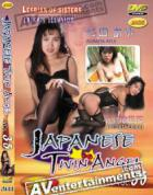 Japanese Twin Angel Vol.35