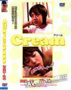 Cream Vol.9