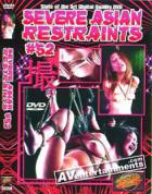 Severe Asian Restraints #52