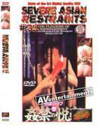 Severe Asian Restraints #31