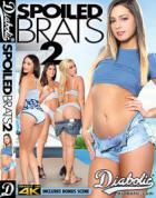 スポイルド ブラッツ Vol.2