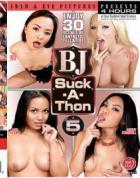 BJ Suck-A-Thon Vol.5 (4時間DVD)