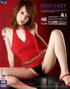 レッドホットフェティッシュ Vol.48 :  Ai