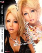 レッドホットジャム Vol.137 天使と悪魔 my both side : RICA