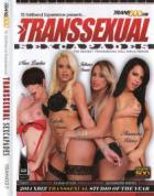 トランスセクシャル セックスキャパデス