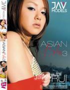 アジアン ブリス Vol.3ダウンロード