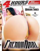 フェノムアナル (4時間DVD)