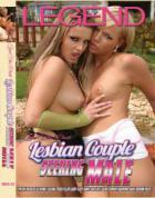 レズビアン カップル シーキング メイト