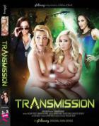 トランスミッション