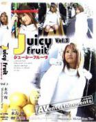 ジューシーフルーツ Vol. 3 (ディスクのみ)