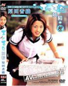 Joy Vol. 26 エッチな妖精
