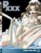 RXXX 淫獄病棟(リージョン1)