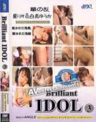 (華の舞) Brilliant Idol Vol.3: Risa Hoshi - Yuuka Shiratori