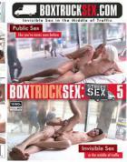 ボックス トラック セックス: ストリート セックス Vol.5