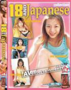18 And Japanese Collection Vol.4