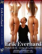 エリック エバーハード テイクス オン ヨーロッパ