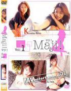 Maji! Vol. 1