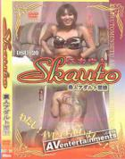 スカウト Vol.5